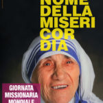 Manifesto GMM 2016